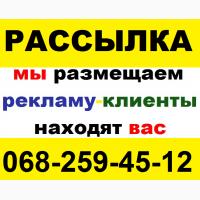 Регистрация на досках объявлений, ручная публикация объявлений в интернете