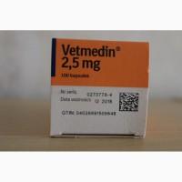 Продам Ветмедин 2, 5 мг. Упаковка 100 капсул