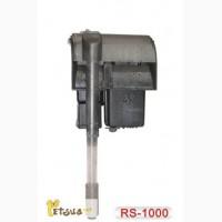 Навесной фильтр для аквариума RS - 1000 600L/H