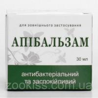 Апибальзам антибактериальный и успокаивающий, 30 мл