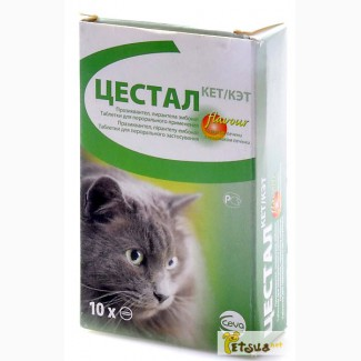 Цестал Кэт для кошек