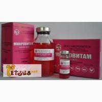 Продам витаминный комплекс Микровитам