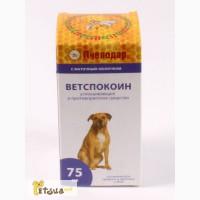 Ветспокоин ( суспензия для средних и крупных собак ) 75 мл