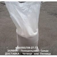 Панировочные сухари весовые, производство, продажа, доставка