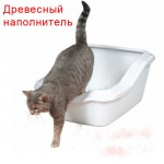 Наполнитель высшего качества для туалета животных