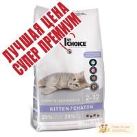 1st Choice (Фест Чойс) КОТЕНОК (Kitten) корм для котят