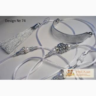 Ринговка белая с серебристой подложкой