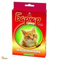 Барьер ошейник от блох и клещей для котов цветной-25грн