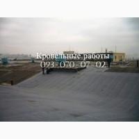 Монтаж крыши (кровли) Полтава