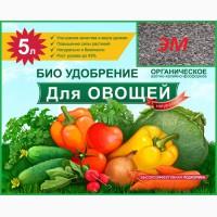 Комплексное органоминеральное удобрение