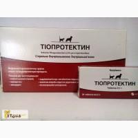 Тиопротектин таблетки (20 табл.х 0, 1 г)